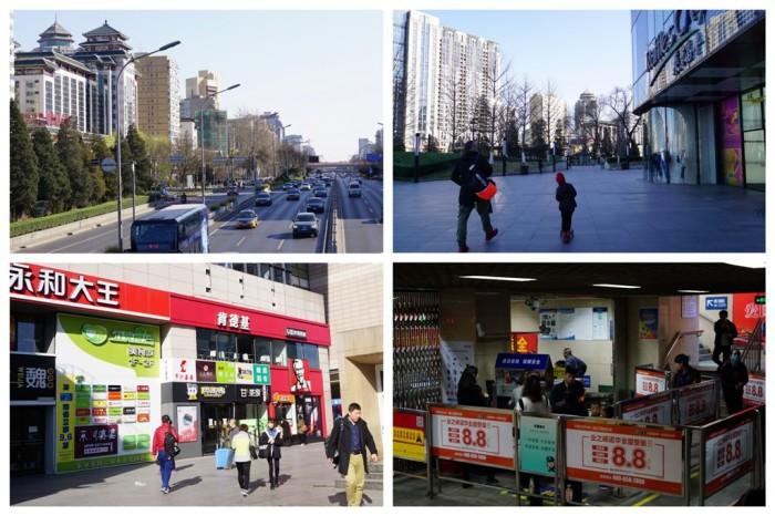 CHINY 201718